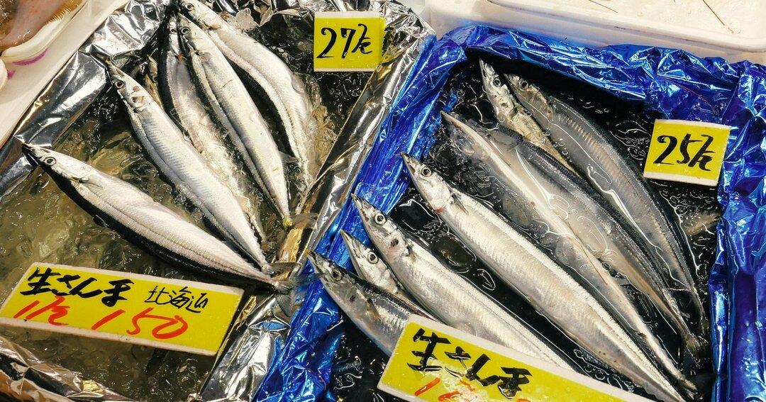 「サンマ不漁」報道が大げさになりがちな理由、本当の要因とは