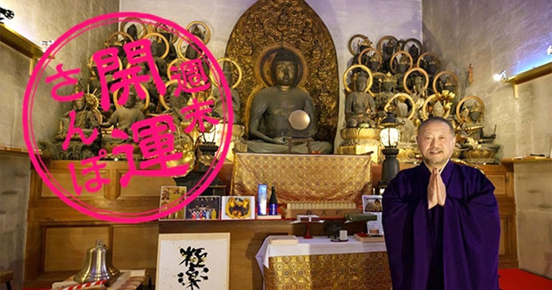 本堂内陣に安置された阿弥陀如来と二十五菩薩が神々しい