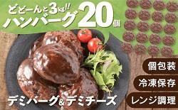 「福岡県新宮町」の「『お米豚』ときめき3.7kgセット(黒たれ付)」