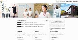 RVHはレディースサービス事業や広告代理店事業などを手掛ける企業。