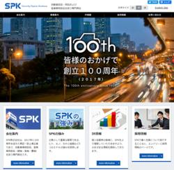 SPKは、自動車補修部品や産業車輌部品を扱う専門商社。