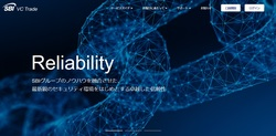 SBI VCトレードは仮想通貨交換所「VCTRADE」を運営。