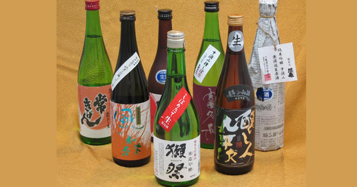 関東ではほぼ無名の「山の壽」が新酒利き酒品評会・西日本の覇者に!