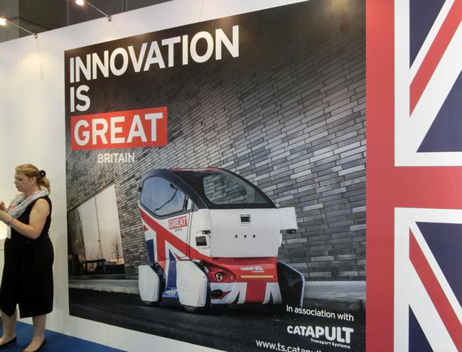 日本の産業政策に足りない2つの視点を<br />英国の次世代車戦略とドローン展に見る