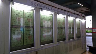 西成あいりんセンター閉鎖騒動、行政vs日雇い労働者「怒り激突」の24日間(下)