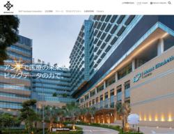 三井物産は、三井グループに属する大手総合商社。