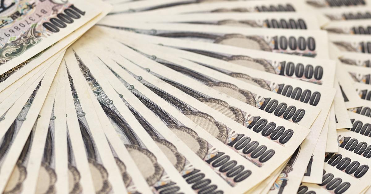 「お札を刷って国の借金帳消し」ははたして可能か