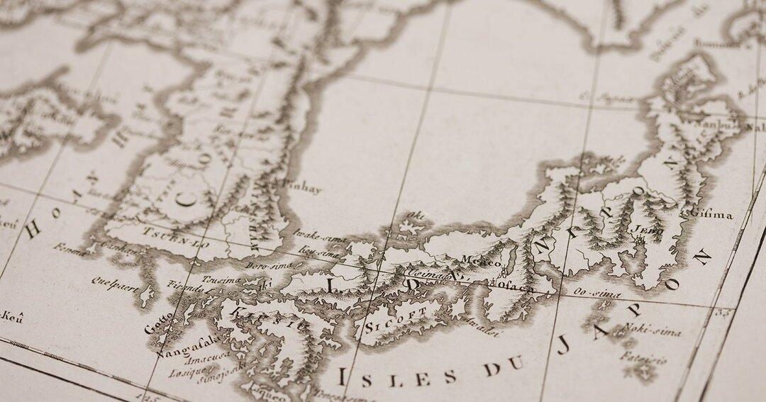 半島から漢字や仏教を<br />教えてもらったときに<br />日本は何で支払っていたのか?