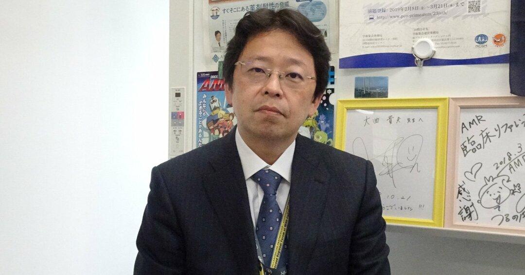国立国際医療研究センター病院総合感染科科長、国際感染症センターセンター長の大曲貴夫医師