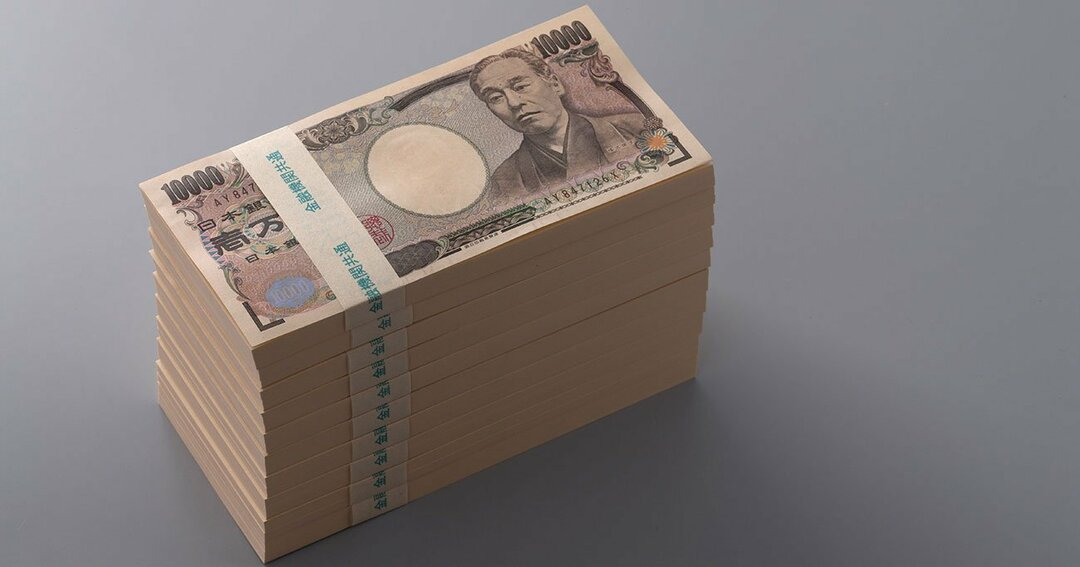 会社を作るなら<br />年収1000万円を<br />超えた年の2年後に!