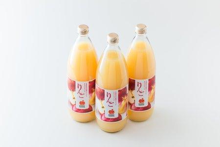 株主優待品は、青森県産りんごを皮ごと丸絞りしたストレートジュースを1リットル×3本。例年、7月頃に届くので暑い時期にゴクゴク飲めるのはありがたい!