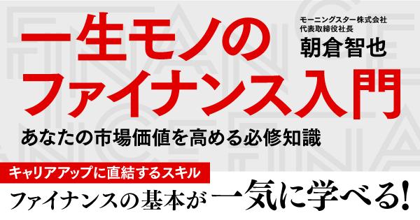「今の100万円」と「1年後の100万円」では、どちらが価値が高いか?