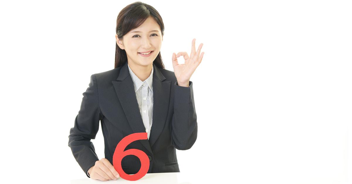 クラウド会計が経理に起こす「6つの革命」