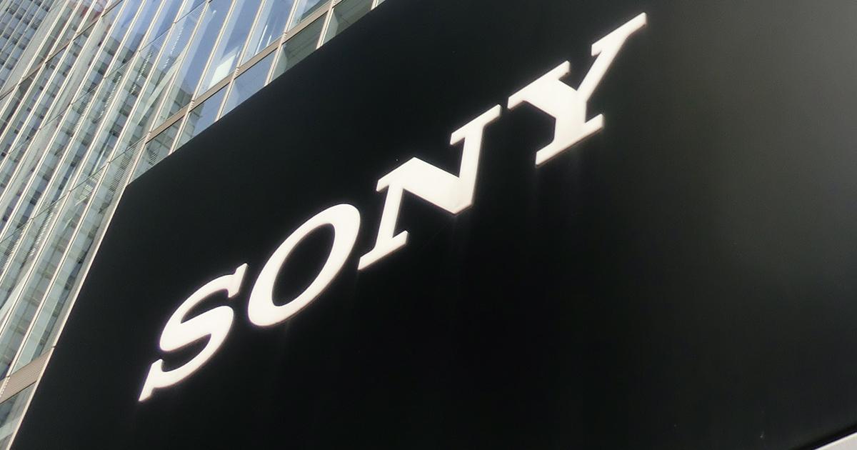 ソニーが売却する電池事業、大赤字でも中核だった理由