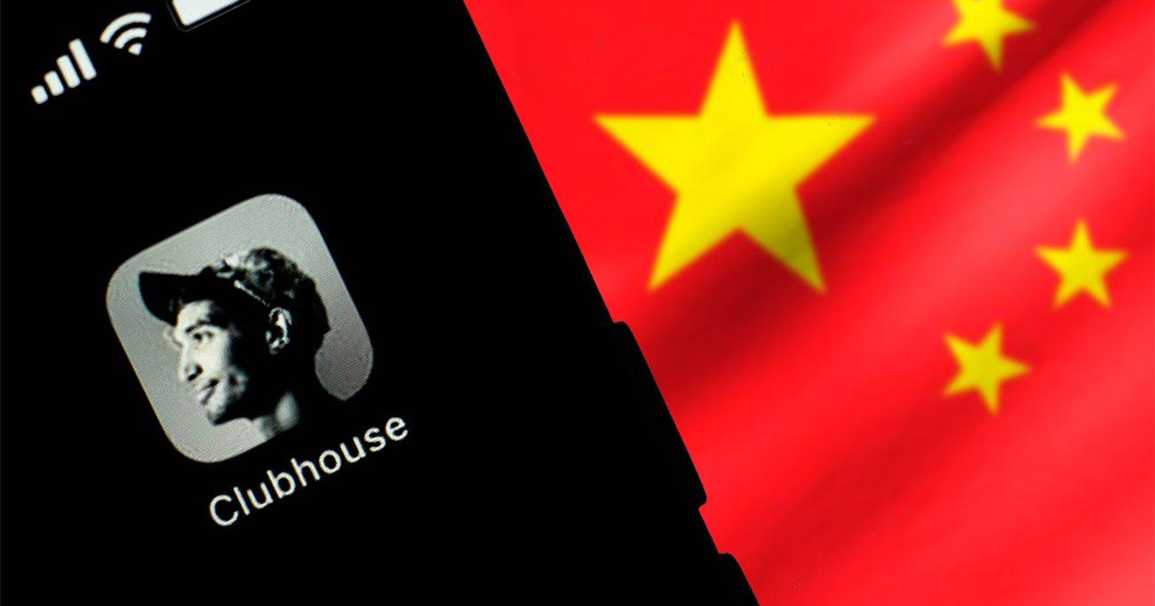 中国 クラブ ハウス