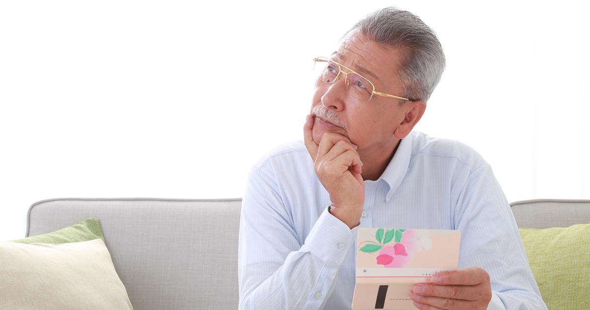 個人金融資産の6割を占める高齢者のカネが狙われている!