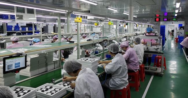 「工場」の画像検索結果