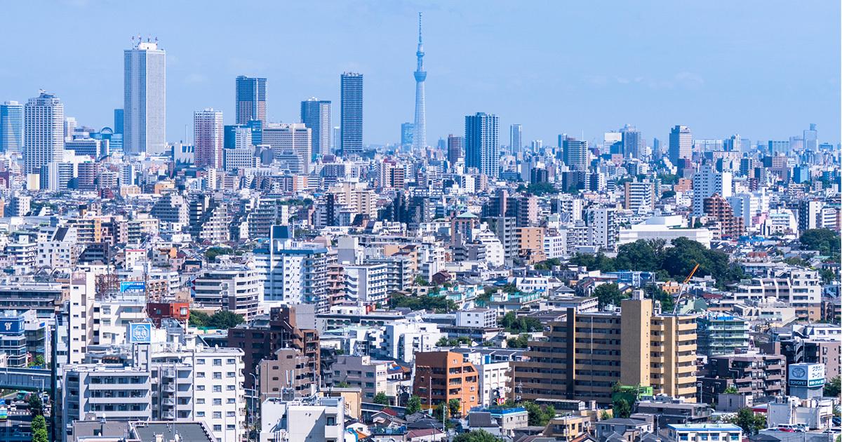 人口減少の日本で物件が値下がりしない地域を見極める法