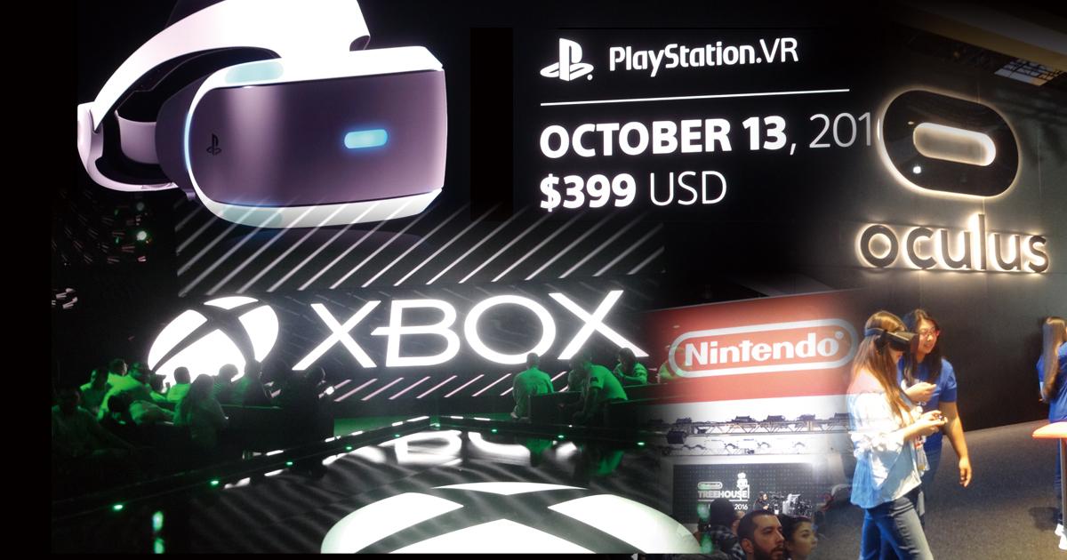 ソニーとMSが新ゲーム機開発、VR対応で高性能競争