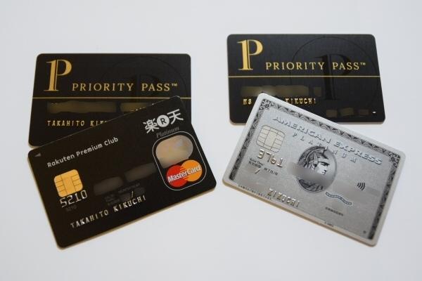 「楽天ブラックカード」と「アメリカン・エキスプレス・プラチナ・カード」のそれぞれのプライオリティ・パス