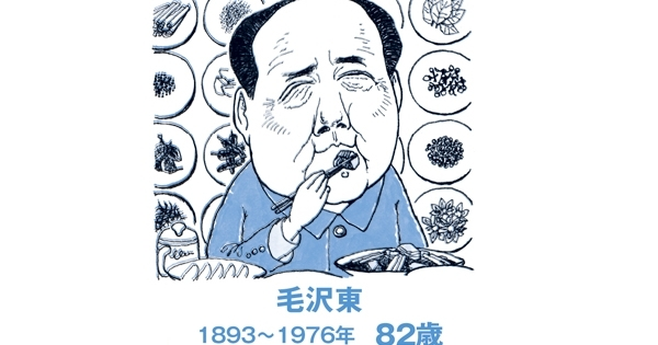 生涯権力を保ち続けた、毛沢東の活力源