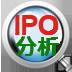「エクスモーション」のIPO情報総まとめ!スケジュールから幹事証券、注目度、銘柄分析、他のシステムコンサルティング企業との比較や予想まで解説!