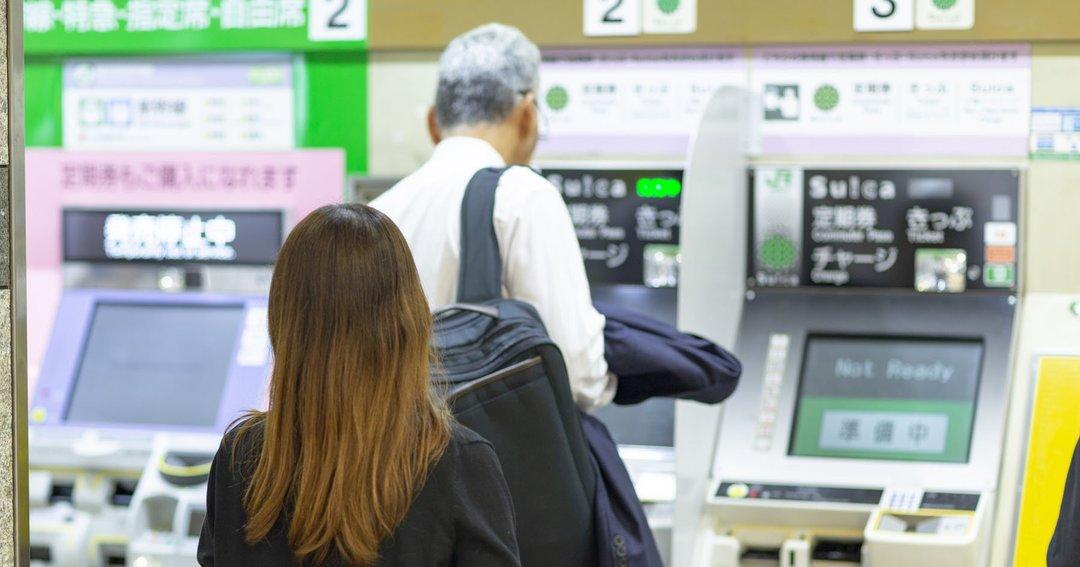 金券ショップが「オワコン」に!?新幹線回数券の廃止でサラリーマンの懐にも打撃