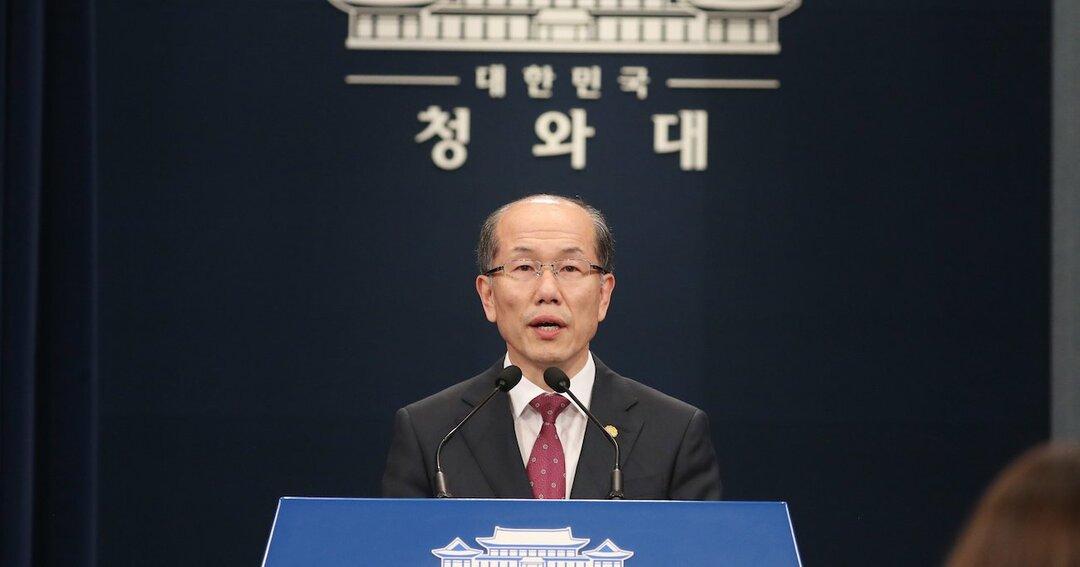 GSOMIA破棄の効力停止を決めた韓国政府