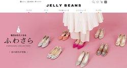 アマガサはノンレザーの婦人靴を取り扱う企業。婦人靴のオンラインショップ「ジェリービーンズ」を運営。