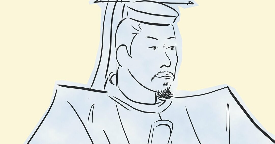 日本史#11