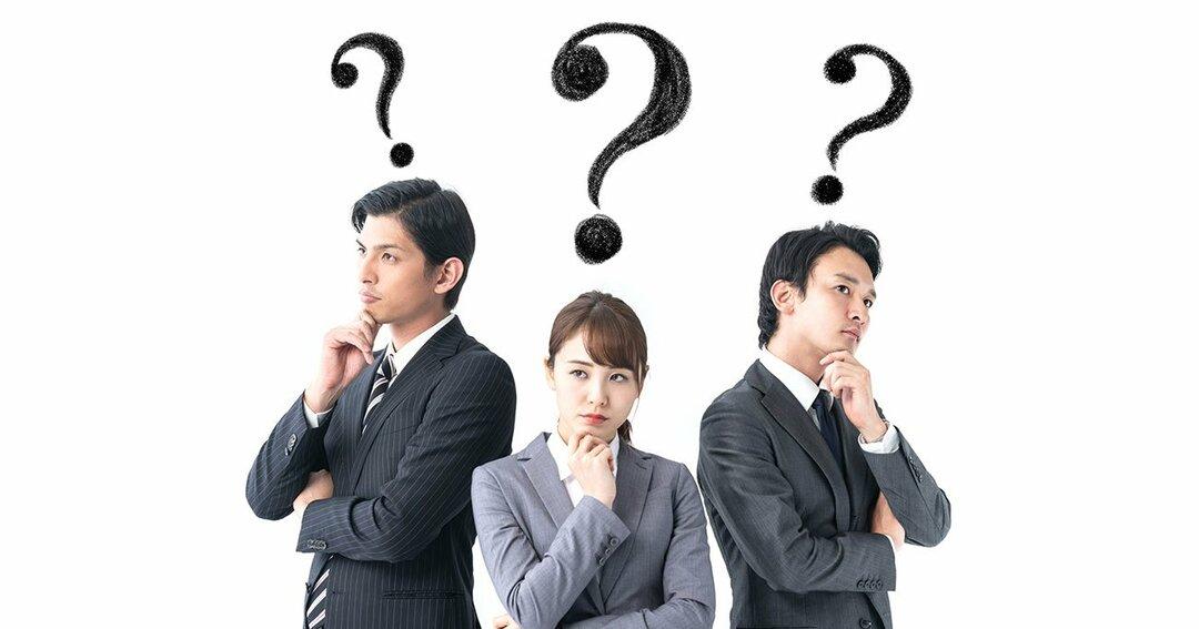日本の多くの会社で起こっている<br />不可解な現象は、<br />なぜ起きるのか?