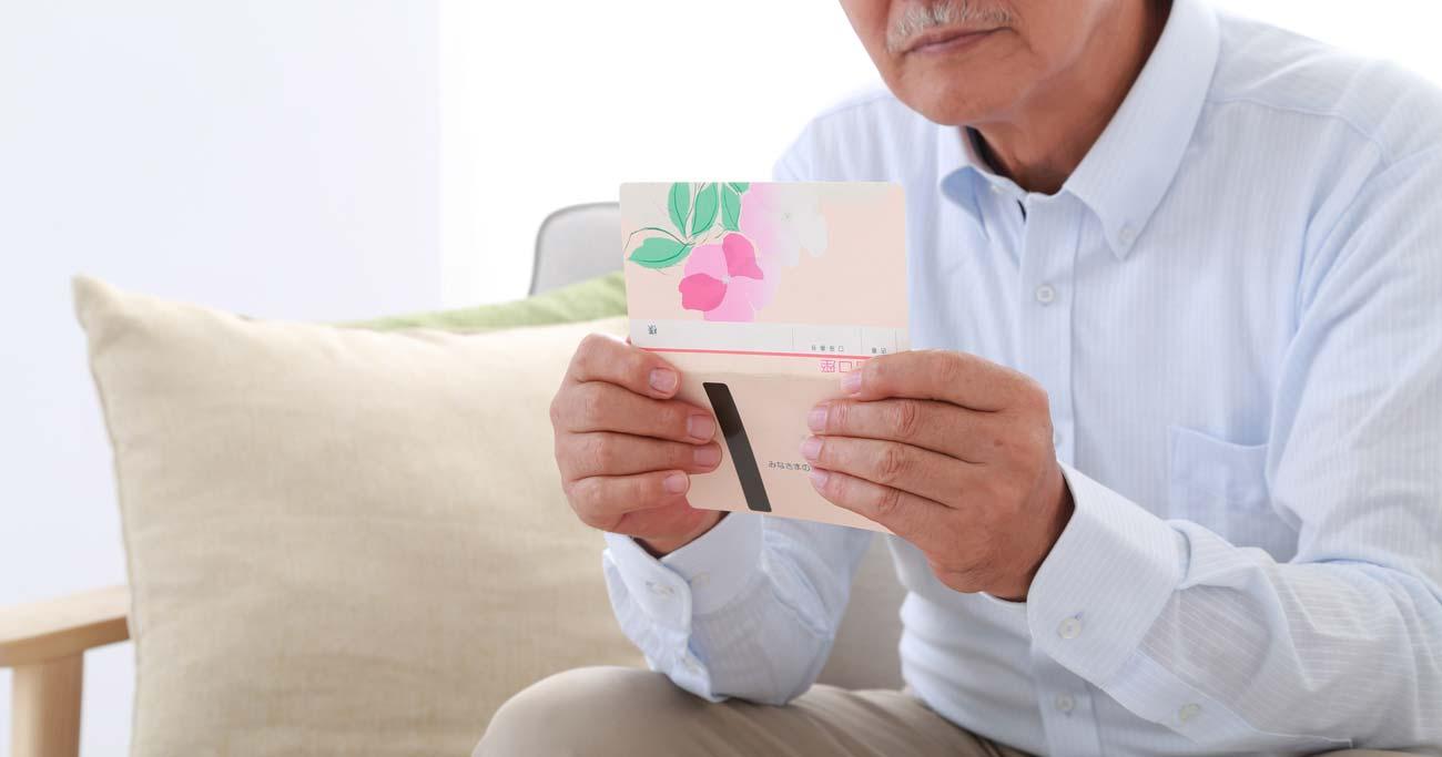 月収20万円が消滅でピンチ!70歳元社長に近づく「80代老後破綻」