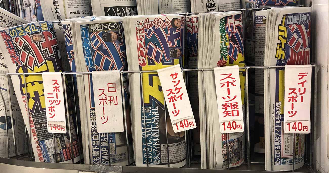 ジャニー喜多川さんの優れた「人材育成力」、V6を例に読み解く