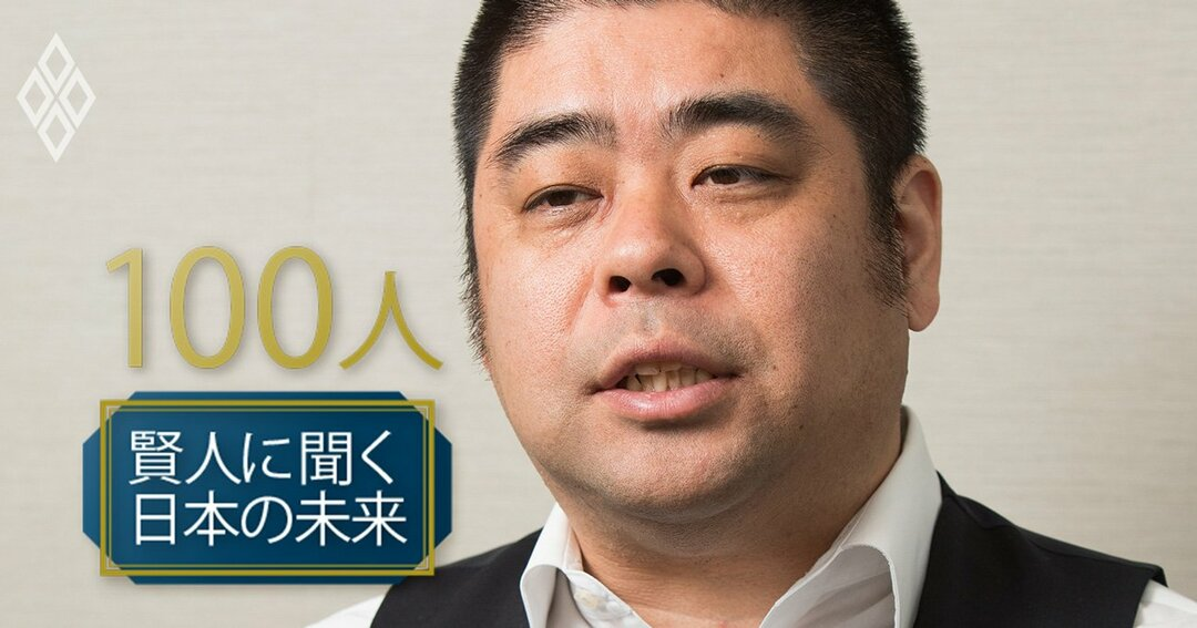 賢人に聞く日本の未来 木曽崇/国際カジノ研究所所長インタビュー