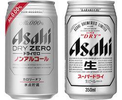 ノンアルコールビールの差別化競争 | 食品 …
