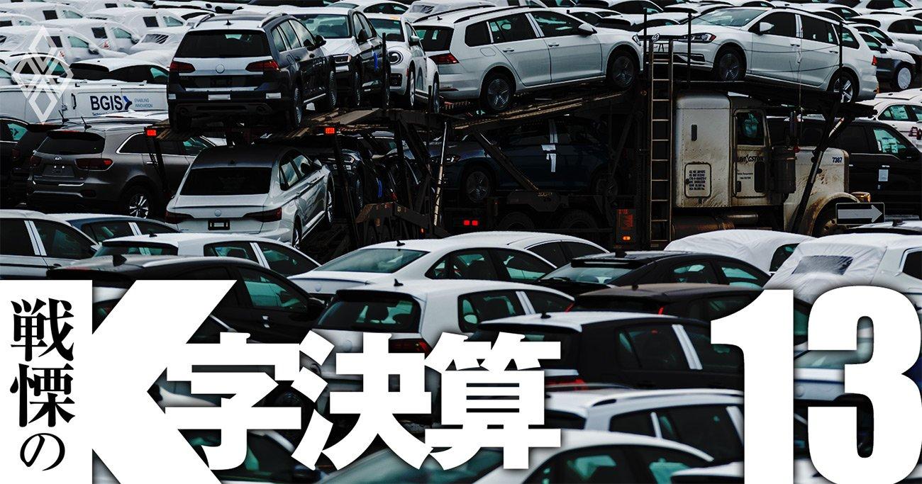 「トヨタ一強」を撹乱する意外な自動車メーカーは?EV投資など4指標で生存能力を判定