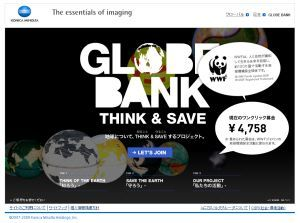 globebank