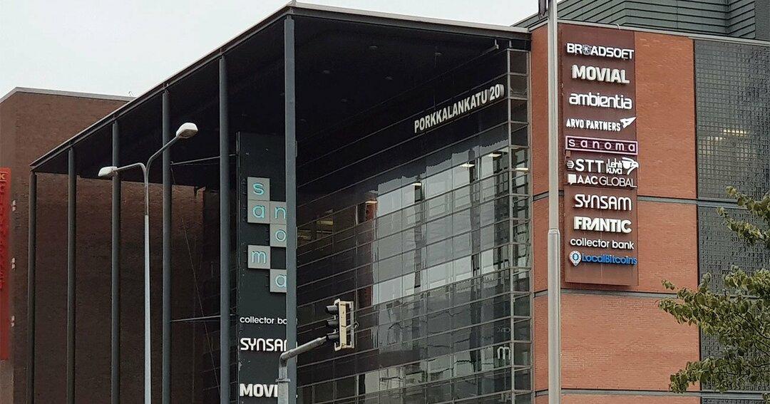 フィンランドの首都ヘルシンキにあるIT企業が集積しているオフィスビル