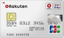 「楽天カード」のカードフェイス