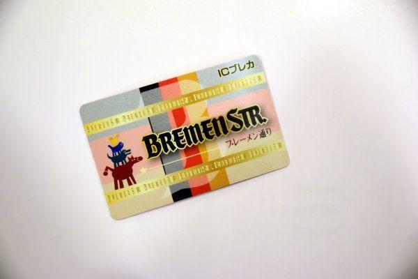 モトスミ・ブレーメン通り商店街のポイントカード「ブレカ」