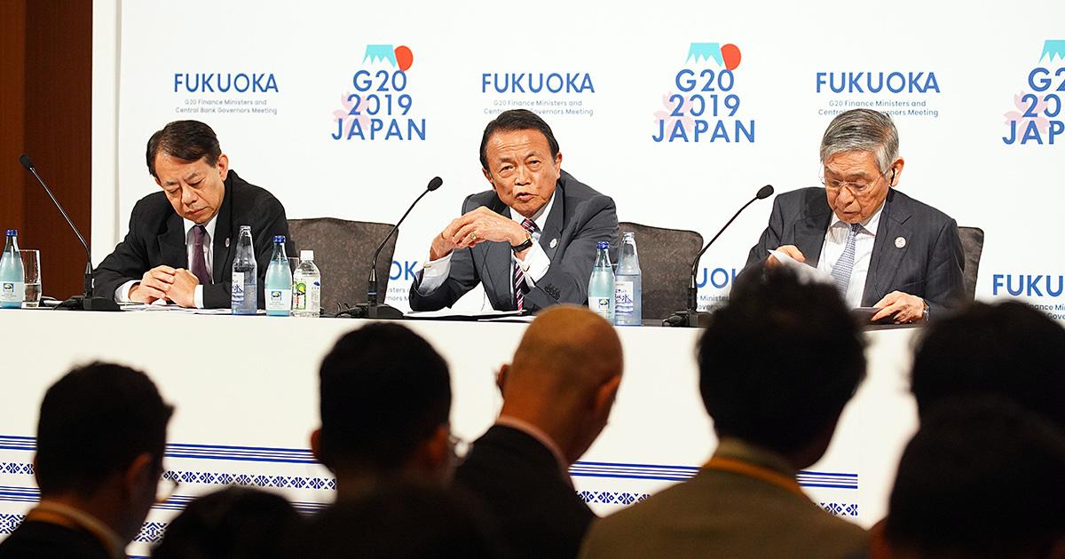 福岡G20閉幕、「貿易赤字にこだわるトランプの米国」の説得は成功したか