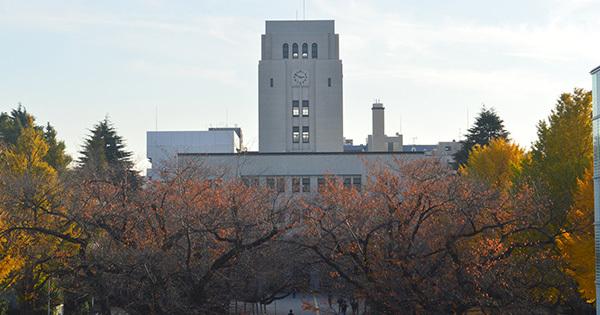 「世界で戦える日本の大学」ランキング!3位京大、2位東北大、1位は東大ではなく…