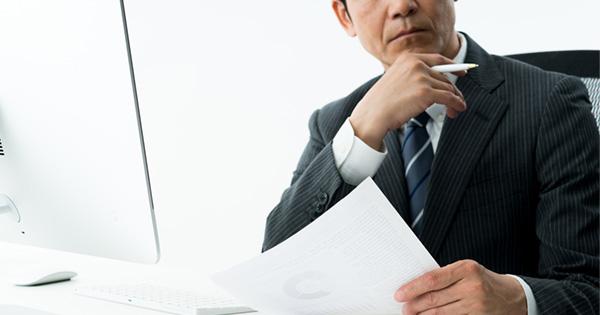 「前例主義」に陥りやすい経営者の共通点