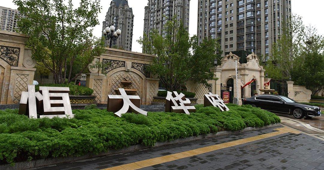 中国金融機関と民間の癒着、習氏が徹底調査へ
