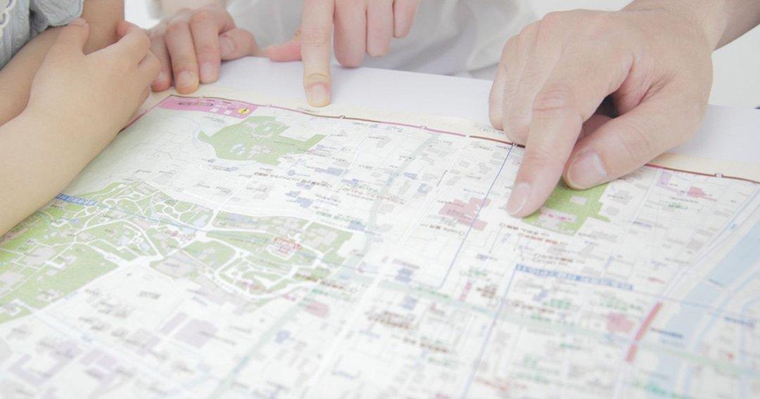 教養としての地理