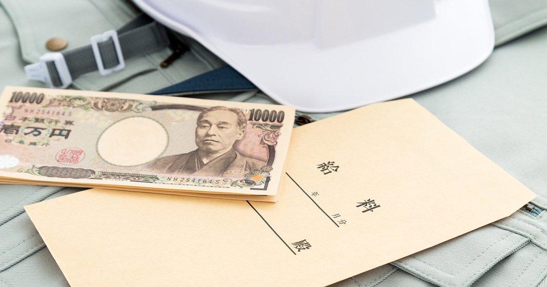 年収が高い建設会社ランキング2020最新版【全144社・完全版】