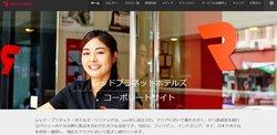 レッド・プラネット・ジャパンはホテル開発などを手掛ける企業。日本のほか、フィリピン、タイでもホテルを展開。