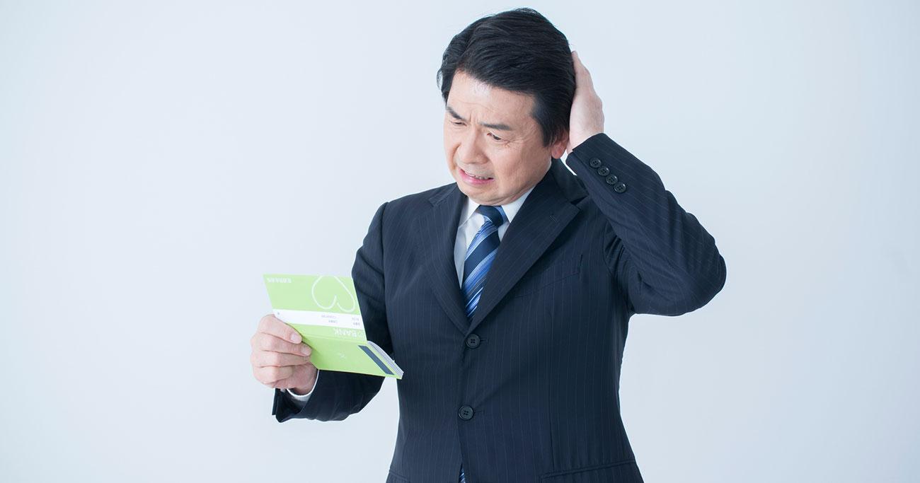 老後には1億円必要だが、普通のサラリーマンは何とかなる理由