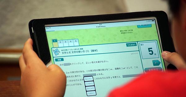 IT化先進校に学ぶ導入の課題――動き始めた公立学校でのICT活用【後編】
