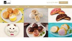 21LADYは、「洋菓子のヒロタ」などを子会社に持つ企業。